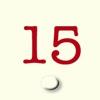 Advent Calendar Door Fifteen