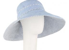 SALE! Reversible Striped Wide Brim Sun Hat from John Lewis