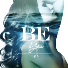 Win a BE Indulged Spa Pamper Session at Beyond Escapes Devon
