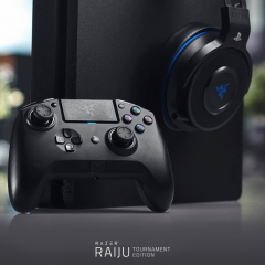 Win a £250 Razer Bundle: The Raiju Tournament Edition Controller and Nari Essential Headset | #LittleStuff24