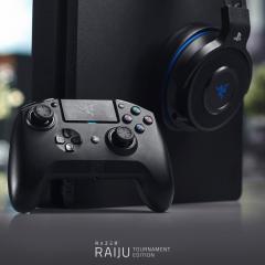 Win a £250 Razer Bundle: The Raiju Tournament Edition Controller and Nari Essential Headset   #LittleStuff24